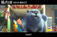 تریلر انیمیشن Cats and Peachtopia 2018