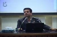سخنرانی استاد رائفی پور - تسلیم - 1391.7.8 - مشهد - دانشگاه امام رضا (علیه السلام)