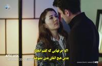 دانلود قسمت 22 سریال عشق تجملاتی Afili Aşk با زیرنویس فارسی