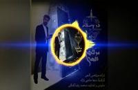 آهنگ انگیزشی و انرژی مثبت در بسته - ترانه سرا و خواننده: مهندس مرتضی الهی