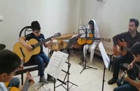 گوشه ای از تمرینات گروه گیتار کودک استاد کریمی در آموزشگاه موسیقی آراد شاهین شهر