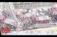 دانلود فیلم ایرانی رایگان چهار راه استانبول با لینک مستقیم