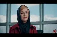 قسمت 9 سریال مانکن (سریال)(کامل)| سریال مانکن قسمت نهم