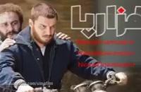 دانلود فیلم هزارپا+ فیلم هزارپا+ رضا عطاران+ جواد عزتی