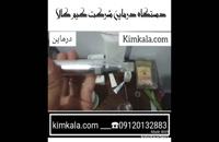 درماپن اصل کیم کالا | کلاژن سازی پوست | هزینه نیدلینگ | خرید دستگاه میکرونیدلینگ | 09120750932