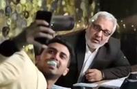 دانلود فیلم پرفروش رحمان 1400 با کیفیت بی نظیر و کامل (بدون حذفیات) :)