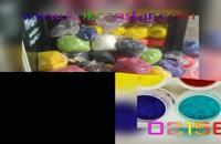 تولید پودر مخمل02156571497