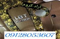سازنده دستگاه چاپ آبی 09128053607