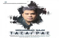 آهنگ محمد نجم بنام طرفدار