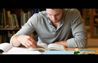 لیست منابع درسی کنکور