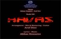 دانلود آهنگ هوس (به همراه عارف دینی) از عباس حسینی به همراه متن ترانه