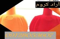/*فروشنده دستگاه هیدروگرافیک 02156571305