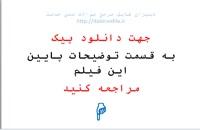 دانلود دفتر داستان نویسی وخاطره نویسی و پیک نوروزی ۹۸ پایه چهارم دبستان