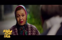 دانلود قسمت چهاردهم سریال سال های دور از خانه