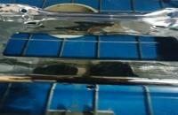 دستگاه مخمل پاش با مکانیزم نانو 02156571305