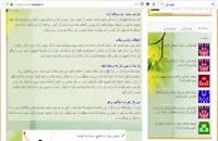 آموزشگاه طراحی سایت در کهگيلويه و بويراحمد