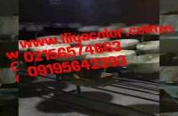 وان و حوضچه هیدروگرافیک 09195642293 ایلیاکالر