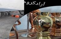 فروش دستگاه مخمل پاش و فانتاکروم در کاشان 02156571305