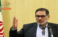 خلاصه اخبار داغ روز | پنجشنبه 23 اسفند