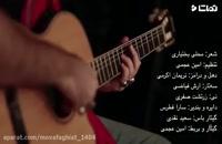 موزیک ویدیو درو بازکن از گروه عجم  (موزیک ویدیو)