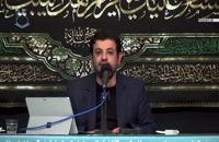 سخنرانی استاد رائفی پور - ظرفیت های تمدن سازی عاشورا - جلسه 11 - مشهد - 1397.07.25