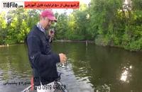 تمامی ترفندها و اصول اولیه ماهیگیری