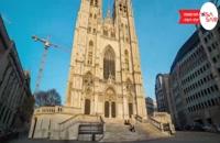 بروکسل بلژیک - Brussels - تعیین وقت سفارت ویزاسیر
