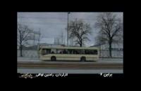 فیلم سینمایی برلین 7-