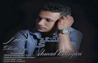 دانلود آهنگ احمد خنجری دلتنگی