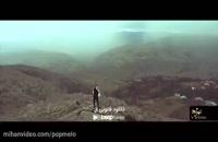 دانلود آلبوم قله امیر عباس گلاب با لینک مستقیم