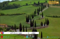 توسکانی بهترین منطقه گردشگری ایتالیا و شهر داوینچی- بوکینگ پرشیا bookingpersia