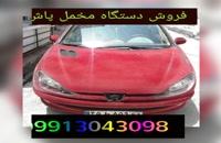 +/فروش دستگاه فلوک پاش 02156571305