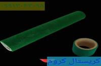 دستگاه مخمل پاش در تهران/09128053607