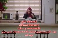 دانلود سریال هیولا قسمت 12 / قسمت دوازدهم سریال هیولا / سیما دانلود
