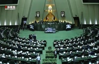 انتقاد صریح علیرضا پناهیان: آی مجلس، چه چیزی را از ملت پنهان میکنی؟