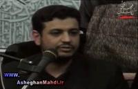 سخنرانی استاد رائفی پور - امام شناسی (جلسه 2) - 1391.9.10 - شاهرود