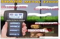 دستگاه شارک  ۳۳۰۰۰