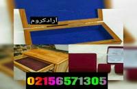 /+سازنده دستگاه فلوک پاش 02156571305