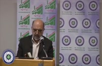 شرح بوستان سعدی جلسه ششم دکتر عبدالکریم سروش