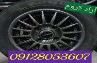 /آرادکروم تولیدکننده دستگاه کروم پاش 02156571305/