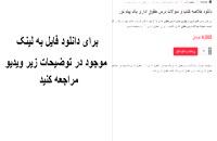 دانلود خلاصه کتاب حقوق اداری یک پیام نور