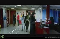 دانلود سریال رقص روی شیشه قسمت چهارم با مهتاب کرامتی و بهرام رادان