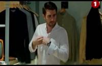 سریال عشق تجملاتی قسمت ۱۰