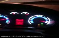 ریمپ سمند - ریمپ سمند موتور ملی -ریمپ سمند EF7 - ریمپ دنا