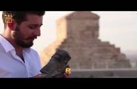 موزیک ویدئو فرجام کاظمی به نام بابکان