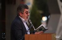 مداحی حاج محمدرضا طاهری - عید بیعت 1398