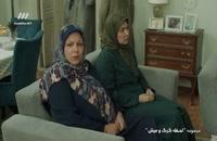 دانلود قسمت 49 سریال لحظه گرگ و میش پخش 23 اسفند 97