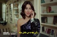 دانلود قمست 53 سریال ترکی سیب ممنوعه Yasak El,ma با زیرنویس فارسی