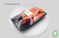 هویج دستچین تازه-به روز رسان