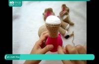 آموزش بافت عروسک - www.118file.com